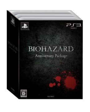 Resident Evil cumple sus 17 primaveras. ¡Y Capcom lo celebraasí…!