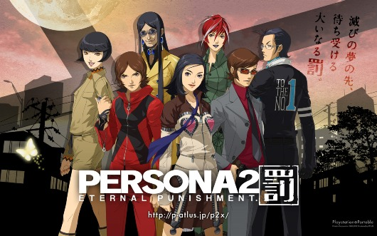 persona-2-eternal-punishment-isnt-compatible-with-vita-psp-f